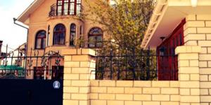 Реабилитационный центр «Наркостоп» (Волгоград)