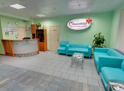 Реабилитационный наркологический центр «Спасение» (Грозный)
