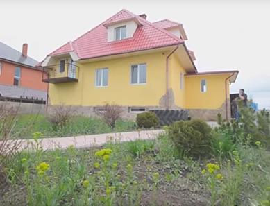 Реабилитационный центр «Инсайт» (Волгоград)