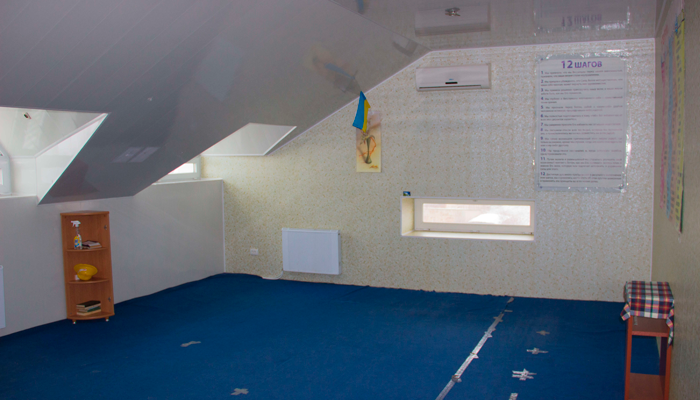 Зал для занятий в реабилитационном наркологическом центре «Нова Эра» (Запорожье)