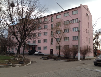 Республиканский наркологический центр (Донецк)