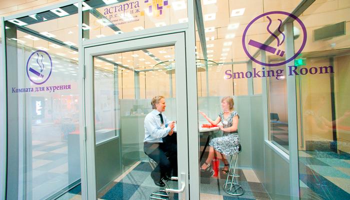 Оборудованное место для курения на работе