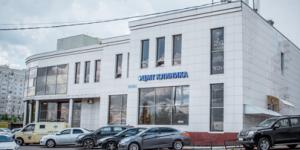 Центр медицинской токсикологии (Казань)