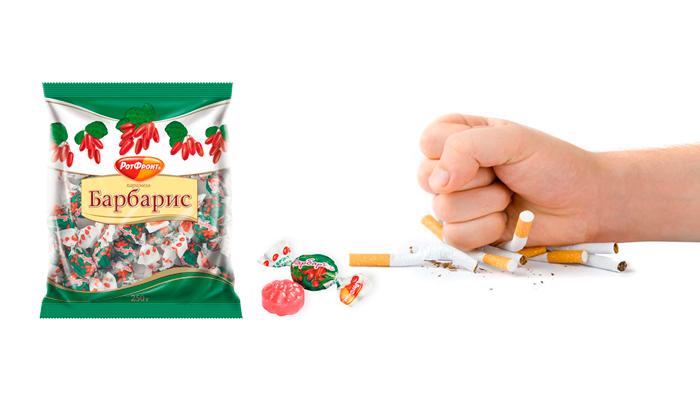 Барбариски для замещения курения