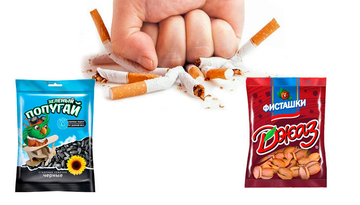 Семечки и орешки для отвлечения от курения сигарет