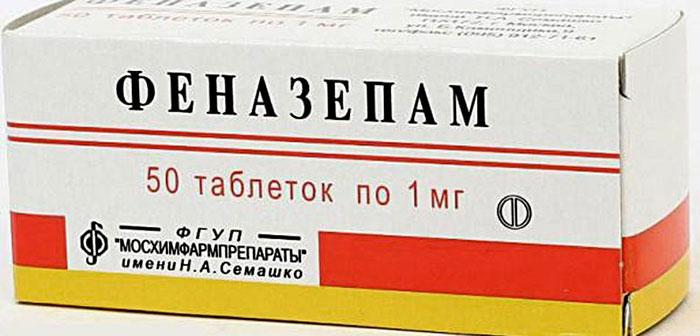 Таблетки Феназепам