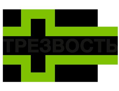Медицинский наркологический центр «Трезвость» (Белгород)