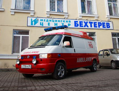 Медицинский центр «Бехтерев» (Санкт-Петербург)