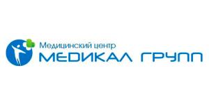Медицинский центр «Медикал Групп» (Улан-Удэ)