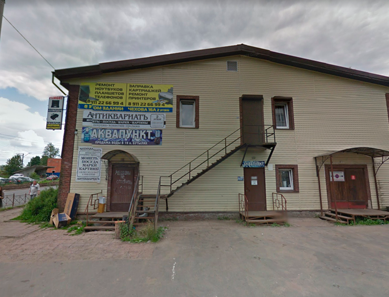 Медицинский центр «Веста» (Санкт-Петербург)
