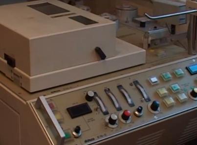 Оборудование наркологической клиники «Дара» (Самара)