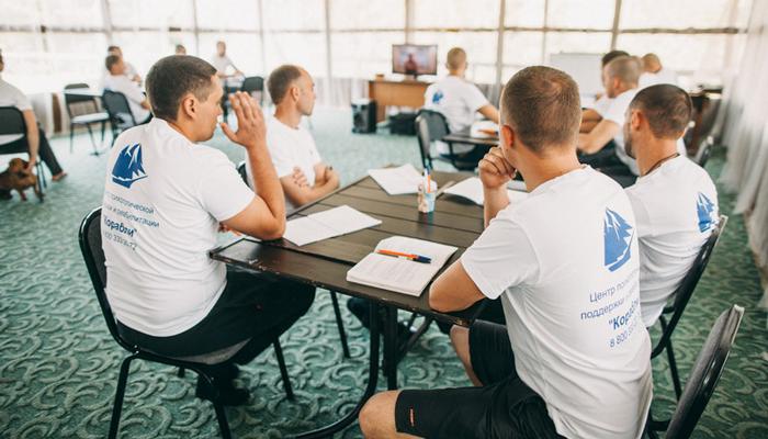 Групповые занятия постояльцев в наркологическом центре «Корабли» (Казань)