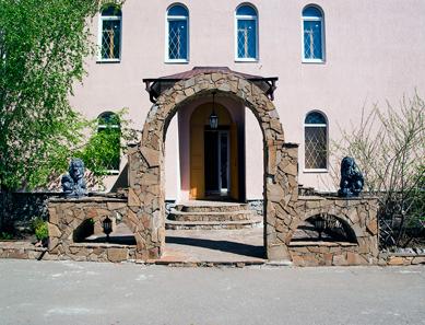 Наркологический центр «Позитив» (Киев)