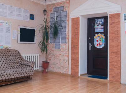 Гостиная в наркологическом центре «Решение» (Курган)