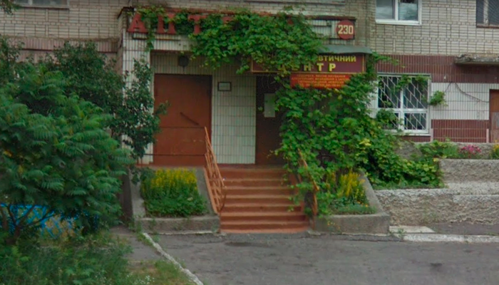 Расположение психотерапевтического центра «Лещенко» (Сумы)