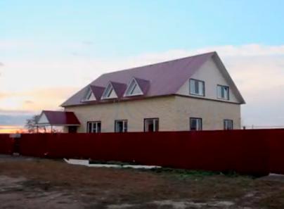 Реабилитационный центр «Развитие» (Курган)