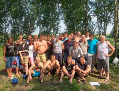 Реабилитационный центр для наркозависимых «Пирамида» (Ярославль)