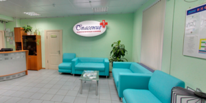 Реабилитационный наркологический центр «Спасение» (Йошкар-Ола)