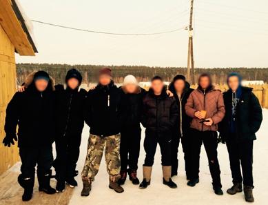 Реабилитационный оздоровительный центр «Счастье» (Красноярск)