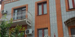 Реабилитационный центр «Альтернатива» (Краснодар)