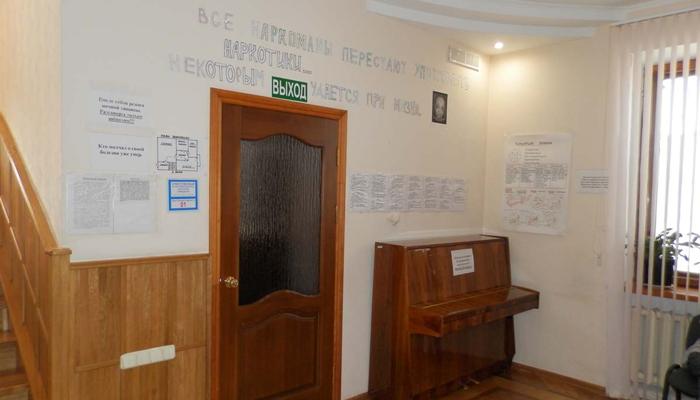 Зал для занятий в реабилитационном центре «Альтернатива» (Краснодар)