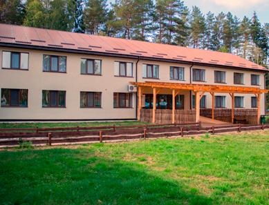 Реабилитационный центр «Метод» (Кемерово)