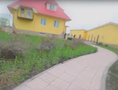 Реабилитационный центр «Инсайт» (Ярославль)