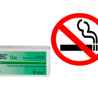 Таблетки от курения Табекс: реальные отзывы и возможные побочные действия препарата