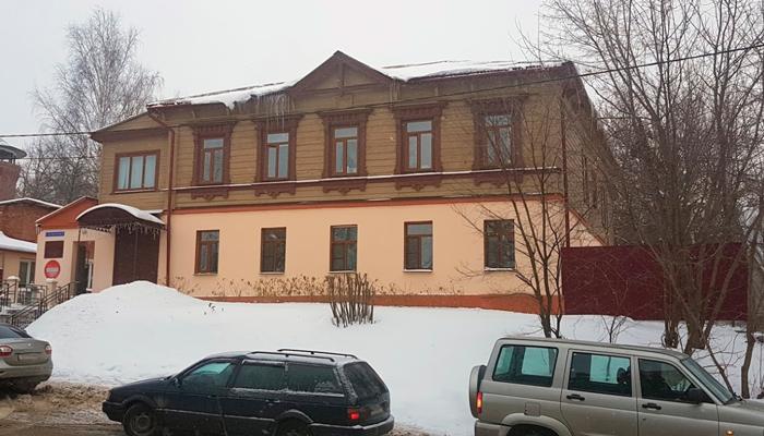 Здание Владимирского областного наркологического диспансера