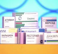 Бензодиазепин: механизм действия и возникновение зависимости