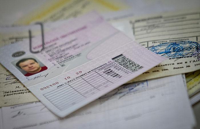 Медицинская справка для получения водительского удостоверения