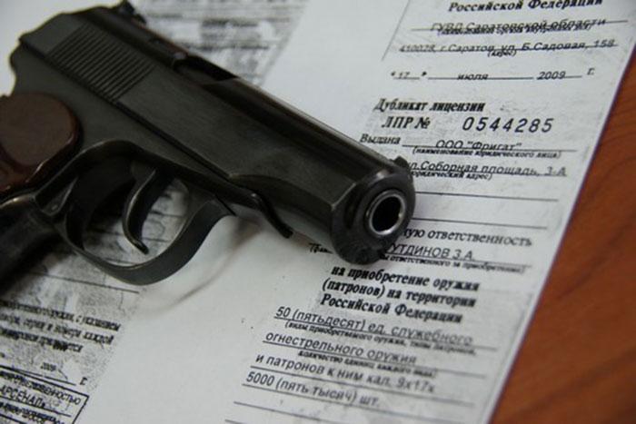 Справки от нарколога и психиатра при получении лицензии на оружие обязательны