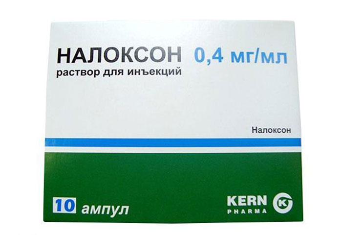 Налоксон - торговое название оксикодона