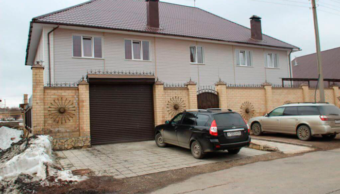 Здание Центра клинической психологии «Ковчег» (Челябинск)