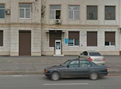 Центр здоровья доктора Артемчука (Харьков)
