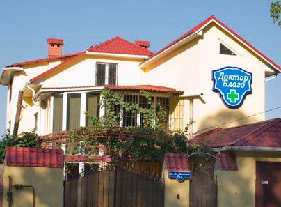 Клиника «Доктор Благо Плюс» (Одесса)