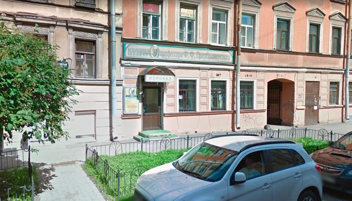 Расположение Клиники профессора Ф.Ф. Преображенского (Санкт-Петербург)