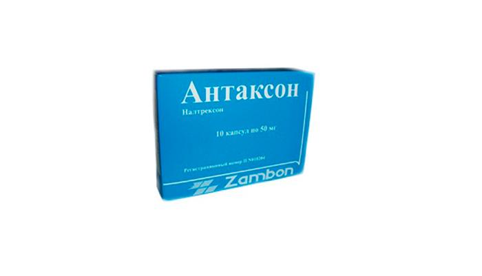 Антаксон для лечения зависимости от кодеина