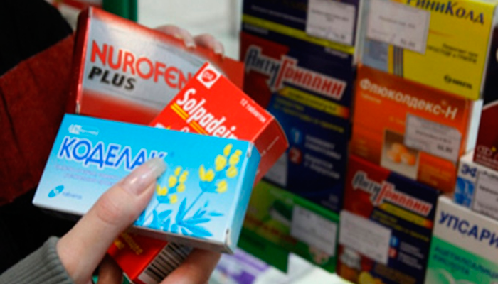 Лекарства содержащие кодеин