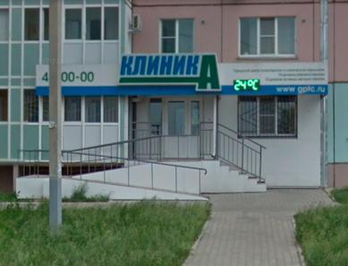 Центр кодирования хабаровск