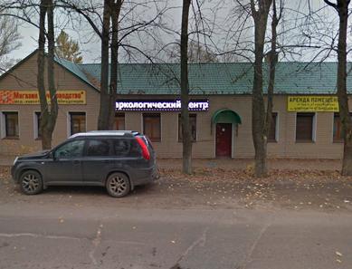 Медицинский центр «Вершина» (Ярославль)