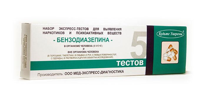 Набор тестов на выявление бензодиазепинов в организме