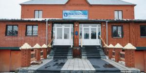 Реабилитационный центр «Перспектива» (Челябинск)