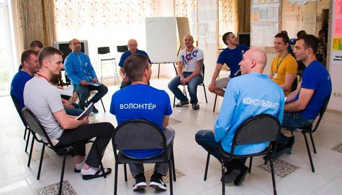 Групповые занятия постояльцев в реабилитационном центре «Решение» (Чебоксары)