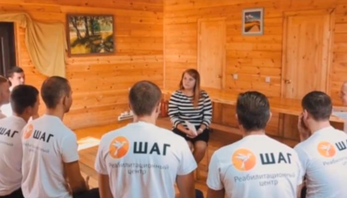 Групповые занятия постояльцев в реабилитационном центре «Шаг» (Челябинск)
