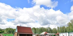 Реабилитационный центр «Становление» (Якутск)