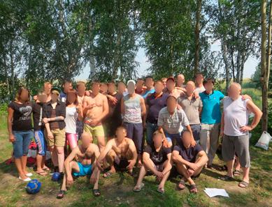 Реабилитационный центр «Пирамида» (Челябинск)