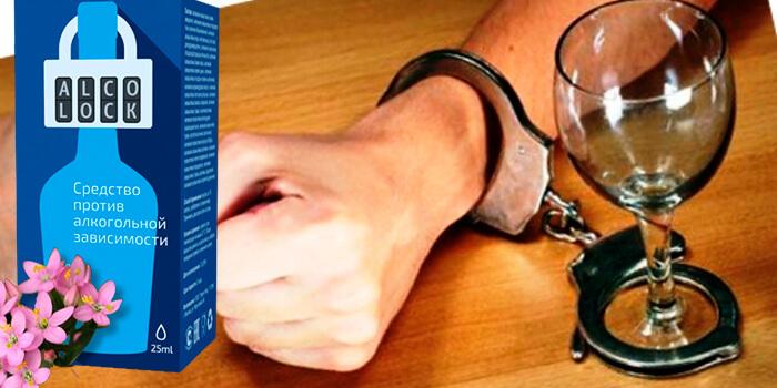 Алкоголизм разрушает человека социально