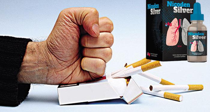 Эффективность препарата Nicoden Silver доказана опытным путем