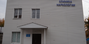 Медицинский центр Бехтерева (Уфа)